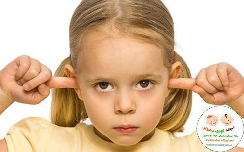 قوانین اصلاح و تربیت کودکان بی ادب