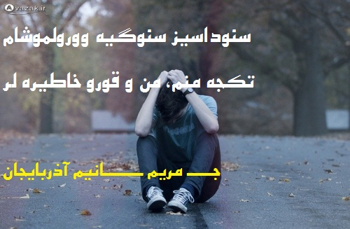 04h7_avazak_ir-boy170.jpg