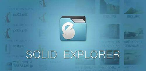 دانلود اپلیکیشن اندروید Solid Explorer Classic