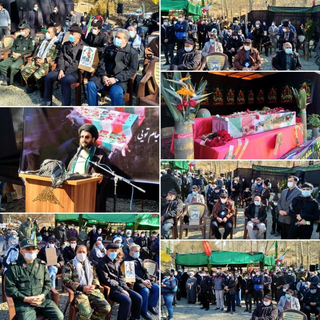 برگزاری مراسم ویژه خاکسپاری پیکر مطهر شهیدگمنام