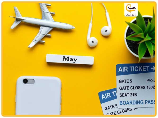 بلیط هواپیما شیراز + هندزفری + هواپیما