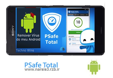 http://uupload.ir/files/0a39_psafe-total-cover(www.narsis3.rzb.ir).jpg