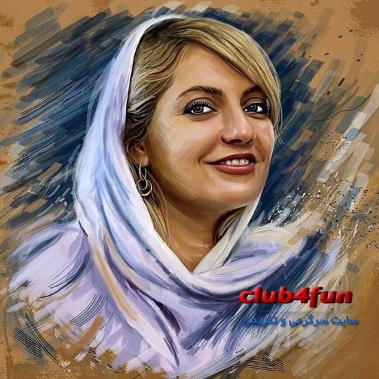 نقاشی دیدنی از چهره مهناز افشار