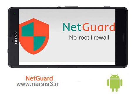http://uupload.ir/files/0fp8_netguard-cover(narsis3.ir).jpg