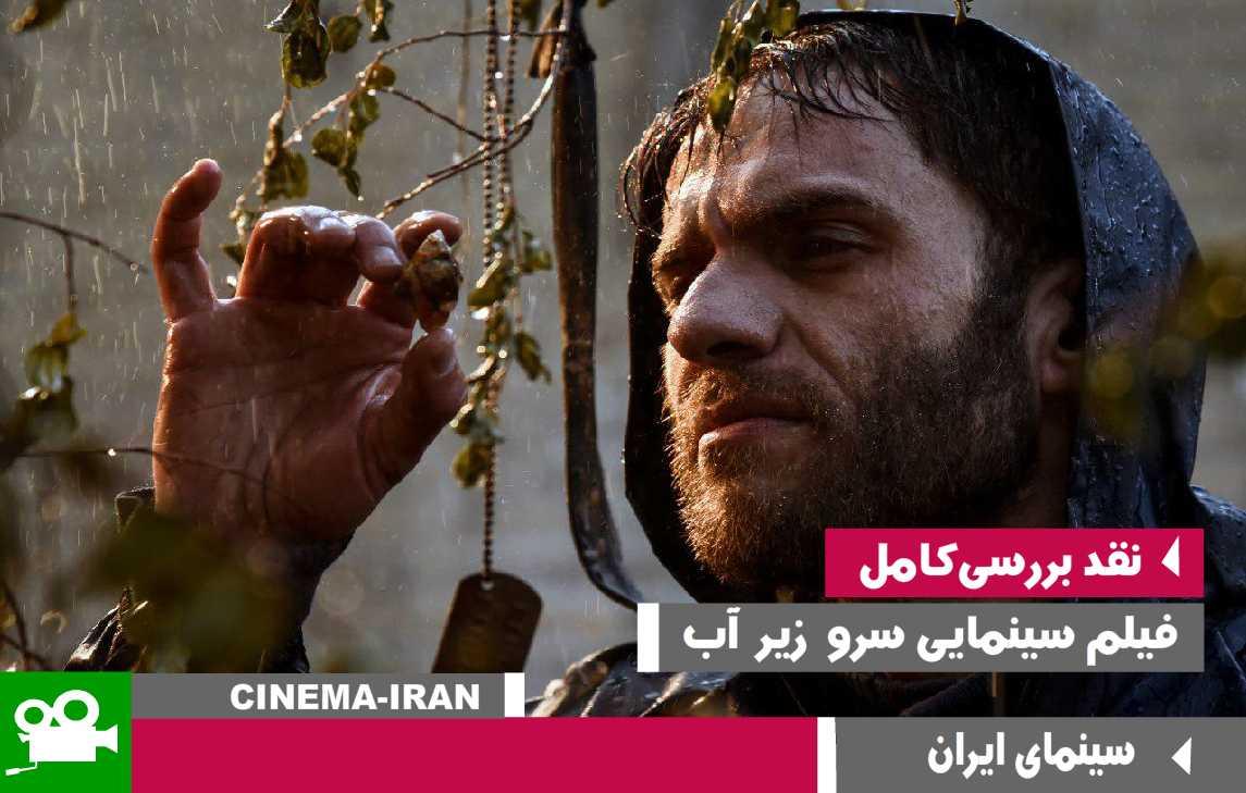 بررسی و نقد فیلم سوء تفاهم با بازی پژمان جمشیدی و هانیه توسلی