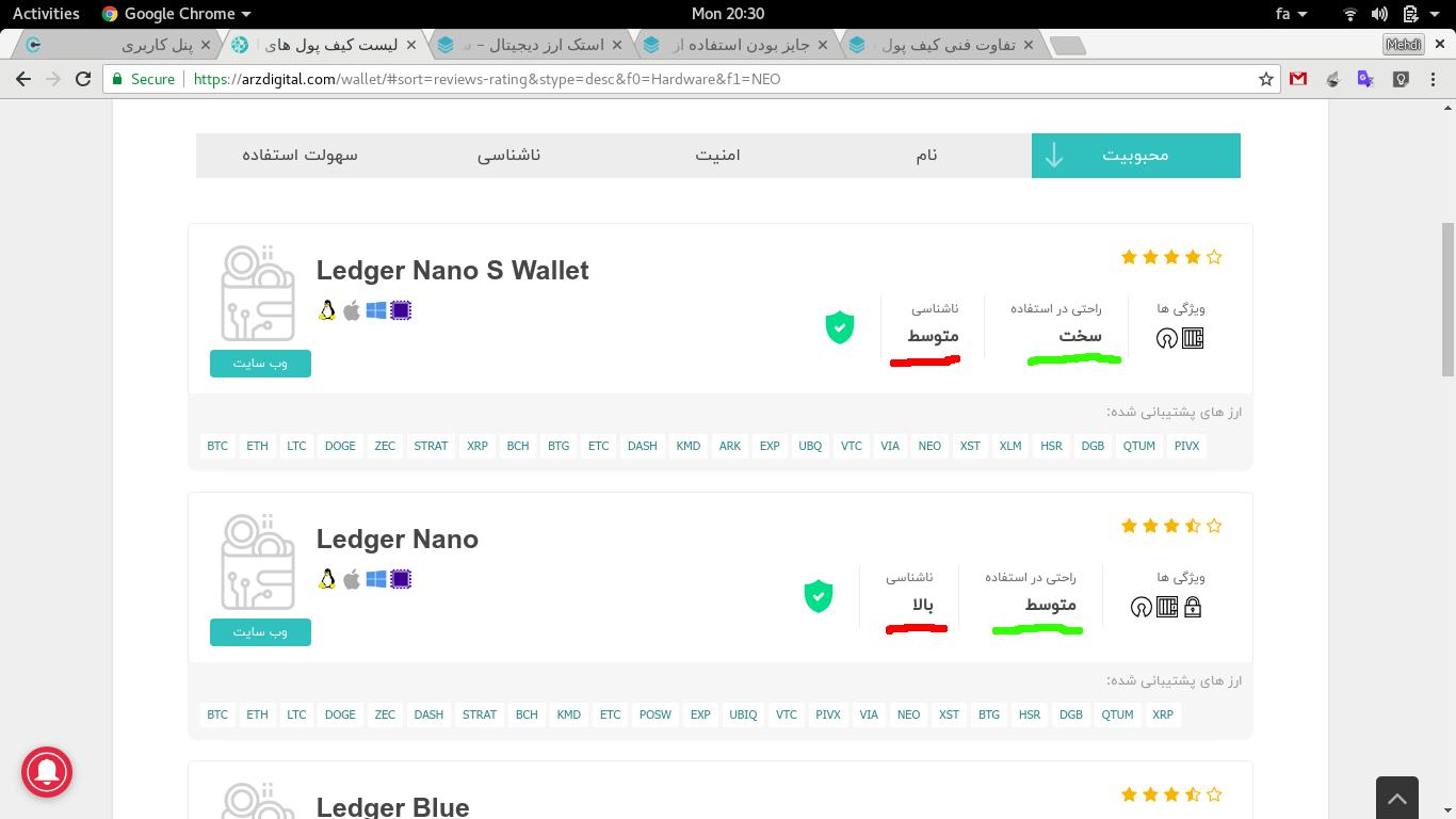 RE: تفاوت فنی کیف پول های لجر در مدل های Nano و Nano S