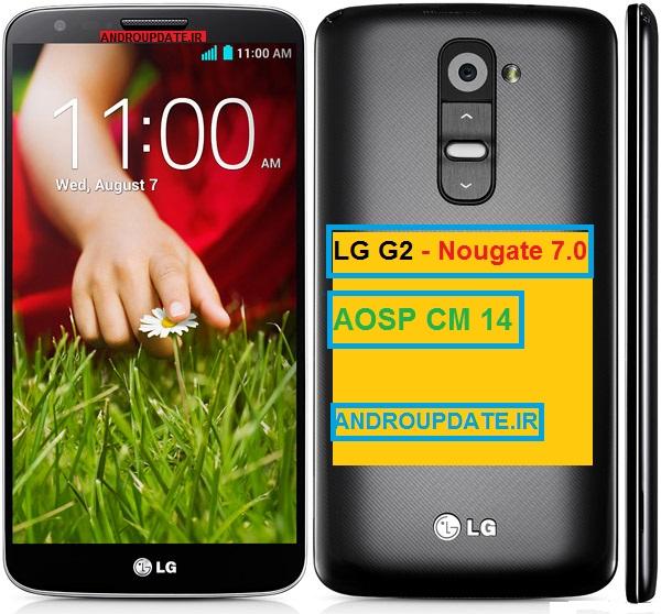 رام اندروید 7 بر روی گوشی LG G2