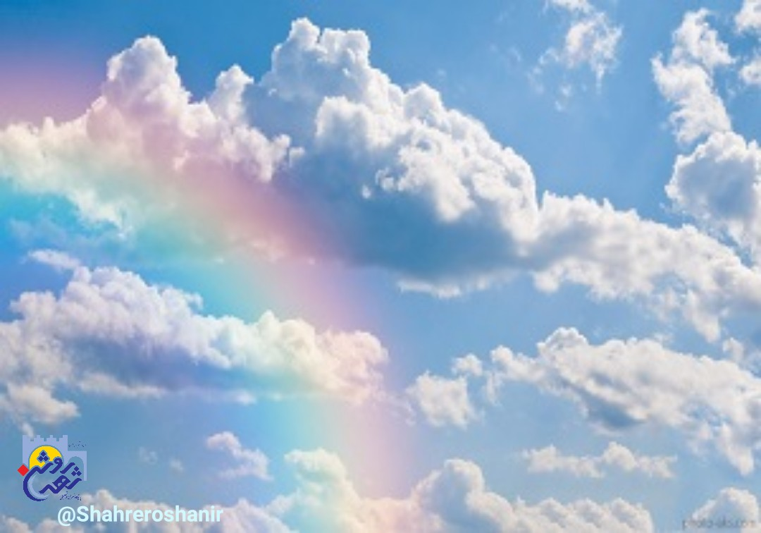 پیش بینی هفته آفتابی با افزایش دمای هوای در کرمانشاه