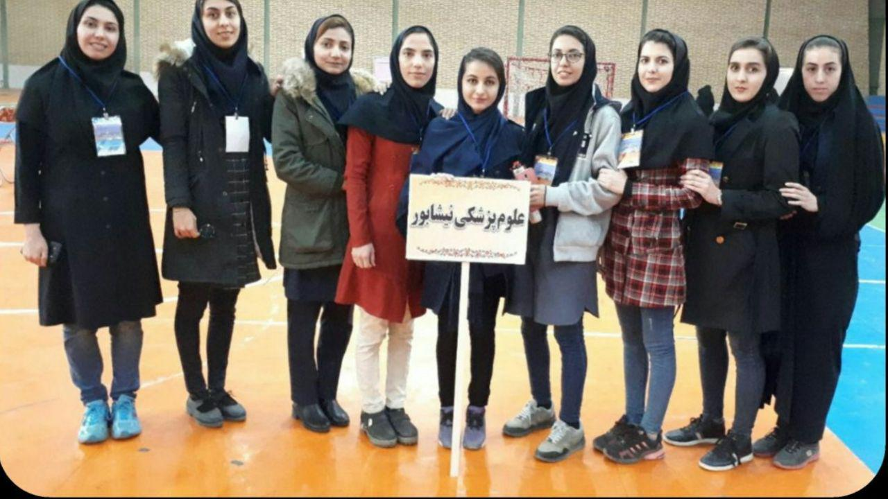 دانشجویان دانشگاه علوم پزشکی نیشابور  در مسابقات مناطق شمال شرق کشور خوش درخشیدند