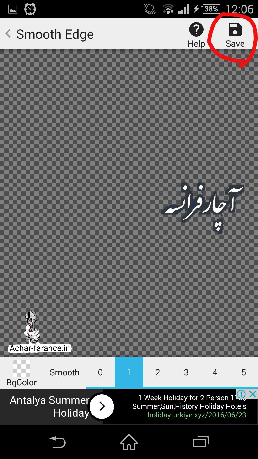 0wi0_sketch-1470203336569.png