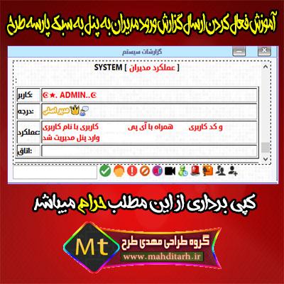 www.mahditarh.ir
