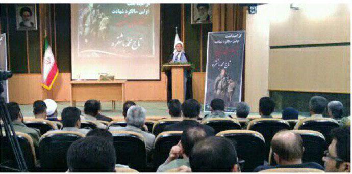 مراسم نخستین سالگرد محیط بان شهید گلستان ، تاج محمد باشقره امروز در گرگان برگزار شد
