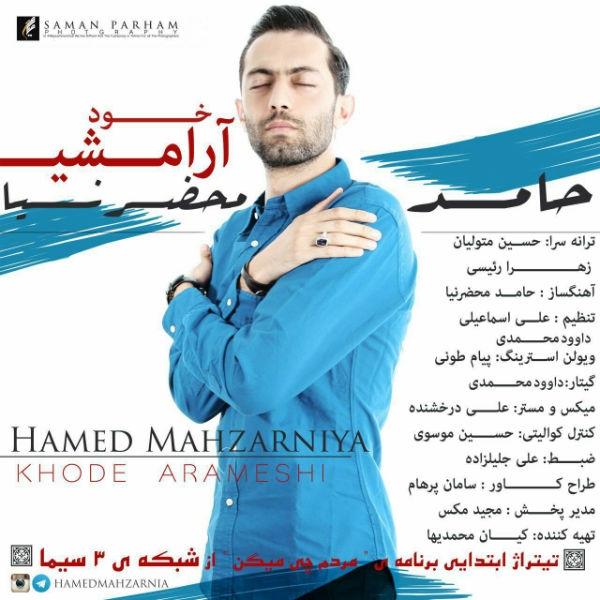 12ra_hamedmahzarnia-khodarameshi-380_l.jpg