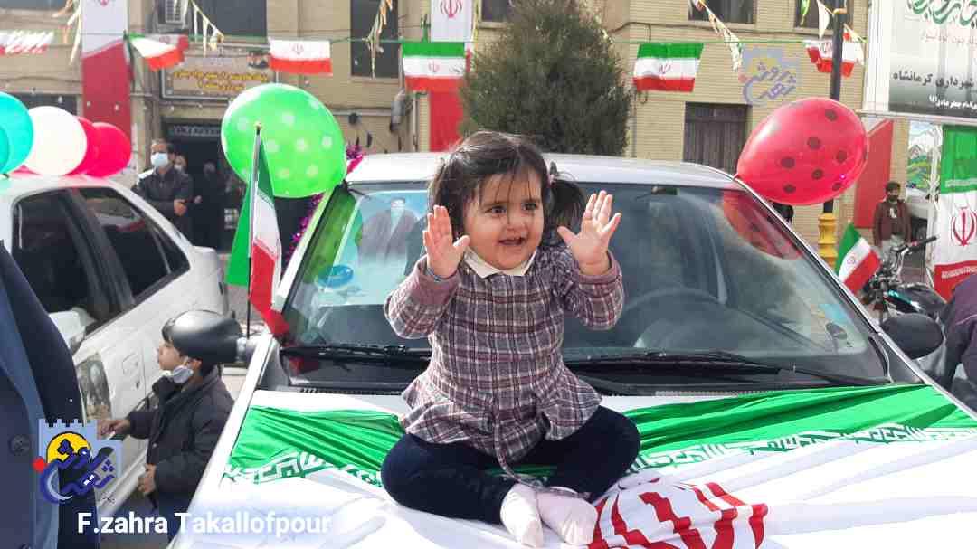 راهپیمایی یوم الله ۲۲ بهمن ۹۹ در کرمانشاه+فیلم و مصاحبه