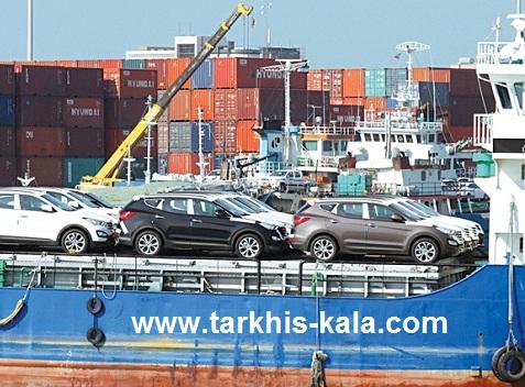 www.tarkhis-kala.com