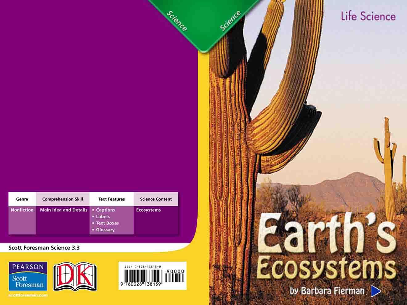 http://uupload.ir/files/18px_earths_ecosystems_(m)-1.jpg