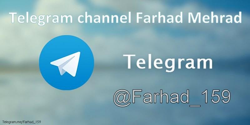 کانال تلگرام سالی تاک