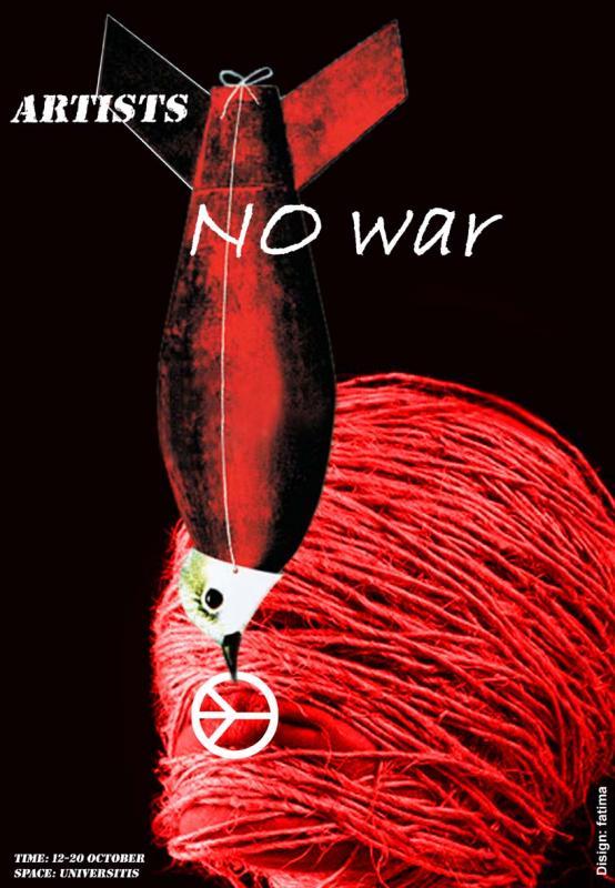 پناهیان - جنگ نه جنگ نه