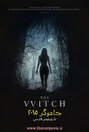 دانلود رایگان فیلم ترسناک The Witch 2015