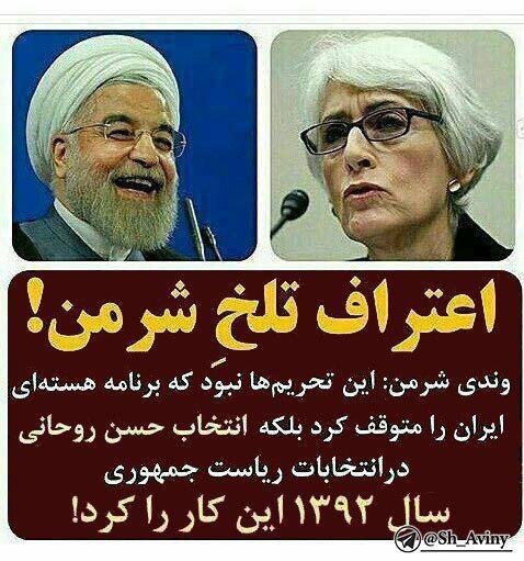 معلوم نیست بعضی از مسئولین دولت روحانی و اصلاحاتی ها طرف چه کسانی هستند طرف ما یا طرف آمریکائی ها یا طرف احمق ها؟.