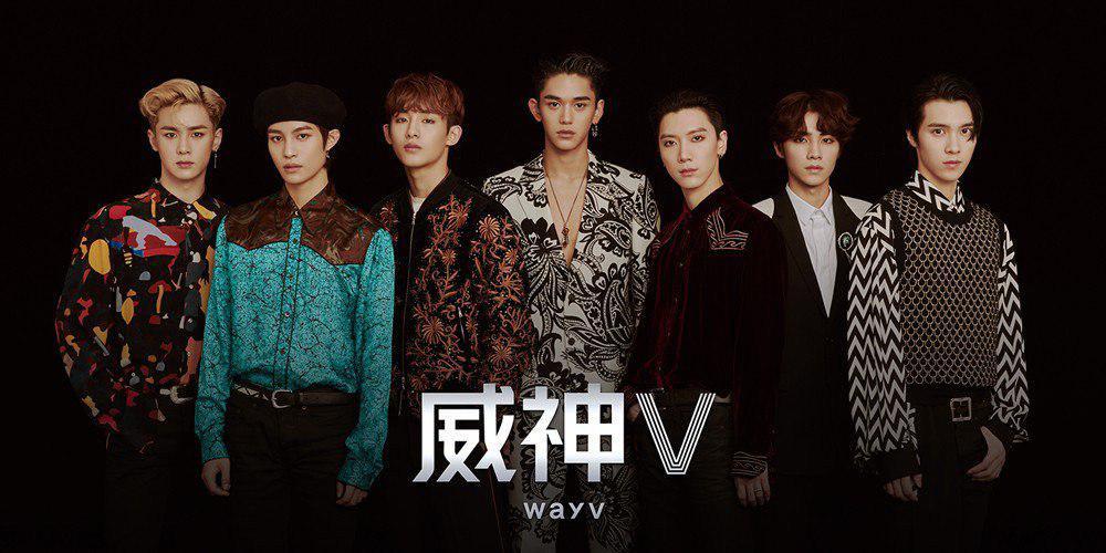 ترک لیست آلبوم The Vision از گروه روکی چینی کمپانی SM به نام WayV منتشر شد💎