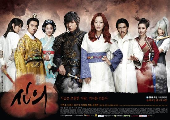 دانلود سریال کره ای ایمان -سرنوشت – Faith 2012 - با زیرنویس فارسی و کامل سریال