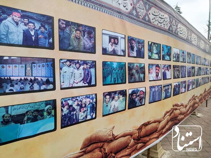 نمایشگاه عکس دفاع مقدس شهرداری قائمشهر