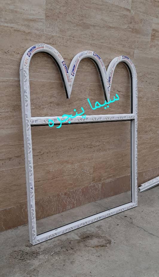 http://uupload.ir/files/1ium_خم_پنجره_دو_جداره_upvc_-خم_خاص-_پنجره_خم-_پنجره_قوسی-پنجره_هلال-پنجره_-_پنجره_مسجدی-_پنجره_دایره_ای-_پنجره_گرد-خاص-_پنجره_مدرن_(2).jpeg