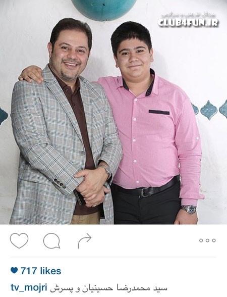 سید محمدرضا حسینیان و پسرش