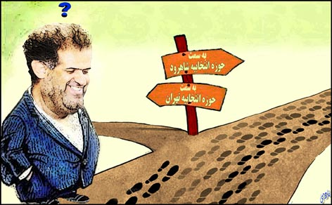 کاریکاتور دکتر جلالی