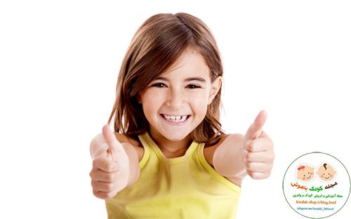 10 روش برتر برای افزایش اعتماد به نفس در کودکان