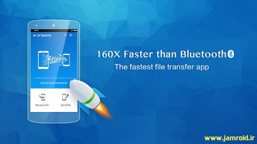 دانلود CM Transfer 1.5.1.0031   برنامه انتقال سریع فایل با وایرلس اندروید