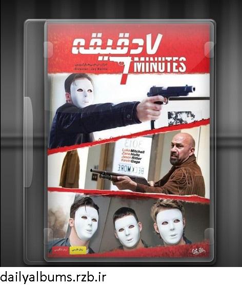 1tlk_-فیلم-7-دقیقه-دوبله-فارسی.jpg (472×555)