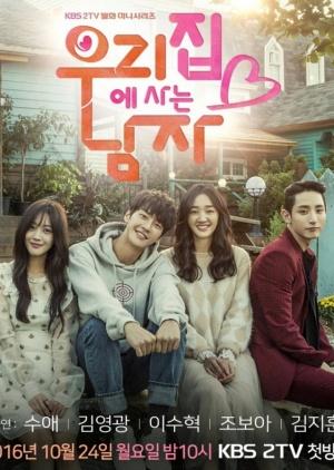 دانلود سریال کره ای غریبه شیرین و من - Sweet Stranger and Me 2016 - با زیرنویس فارسی و کامل سریال