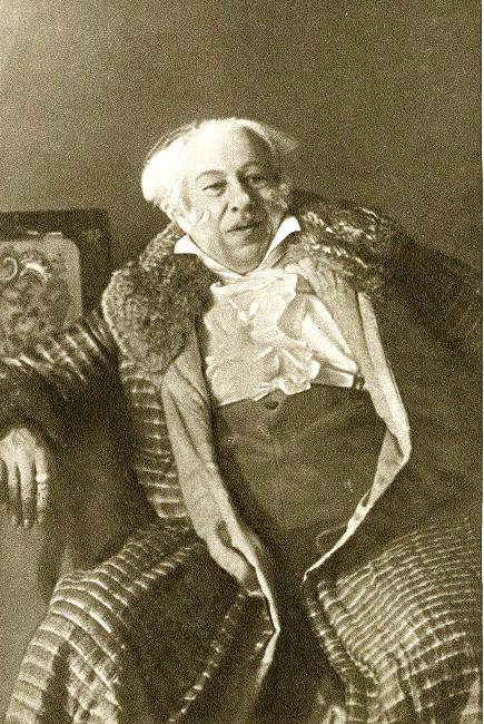 حسین مهرعلی