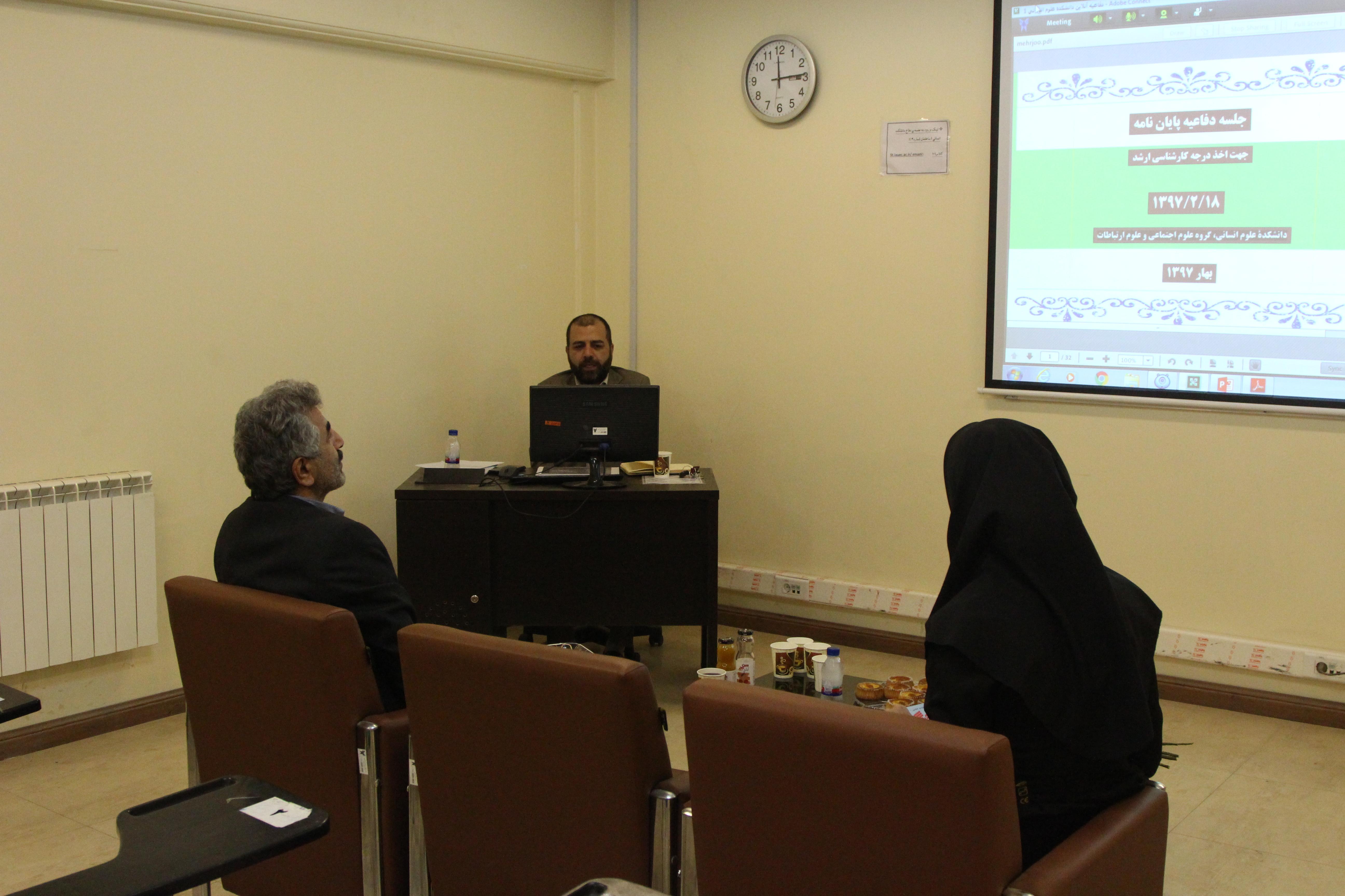 دانشگاه آزاد اسلامی کارشناسی ارشد 1396