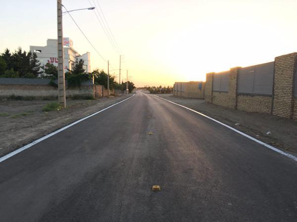 خیابان آشتی