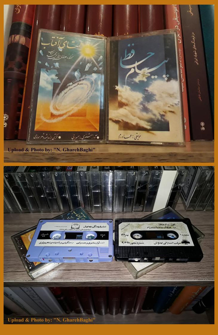 امواج صوتي گمشده (مخصوص كليپهاي صوتي از كارتونها، سريالها، فيلمهاي قديمي كودك و نوجوان و رادیو) - صفحة 41 2a5w_02