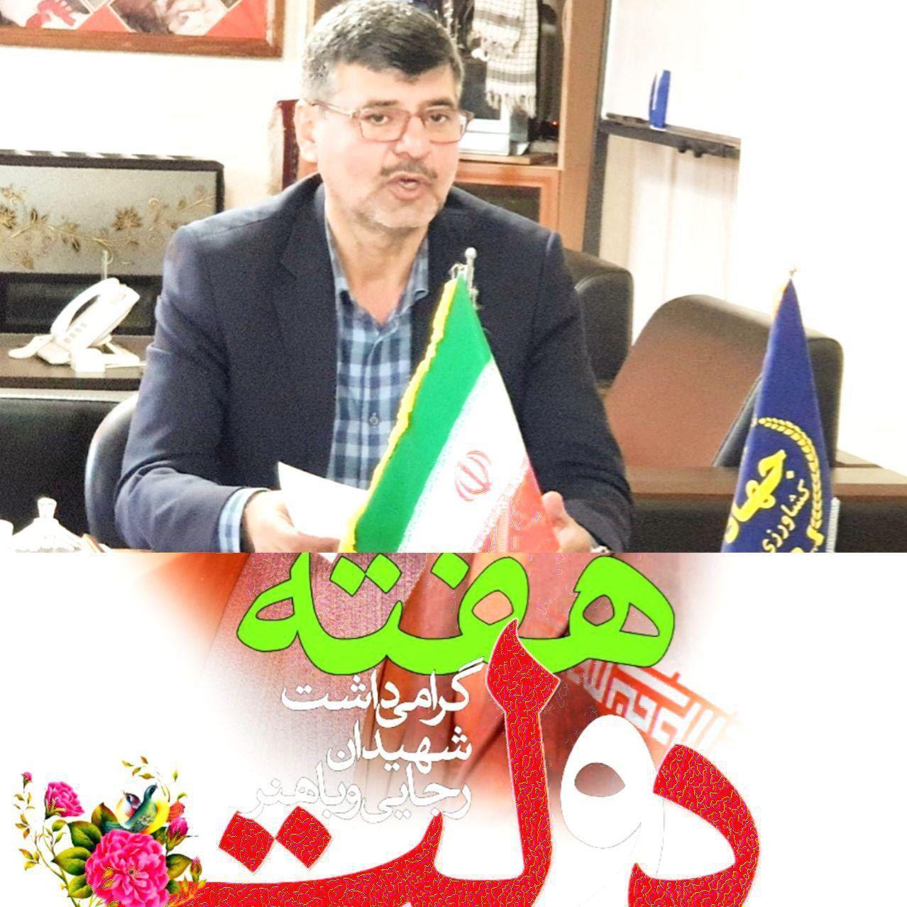 افتتاح و بهره برداری از 221 پروژه سازمان جهادکشاورزی در هفته دولت
