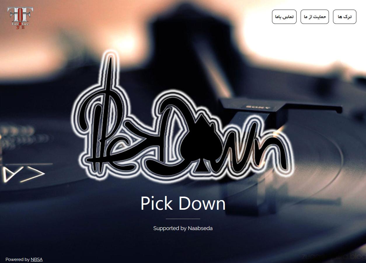 pickdown - پیک دان