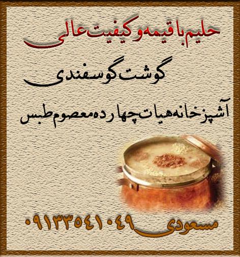http://uupload.ir/files/2e79_8plk2w0x3630.jpg