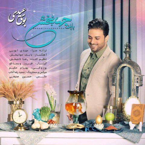 دانلود موزیک ویدئو جدید بابک جهانبخش به نام بوی عیدی