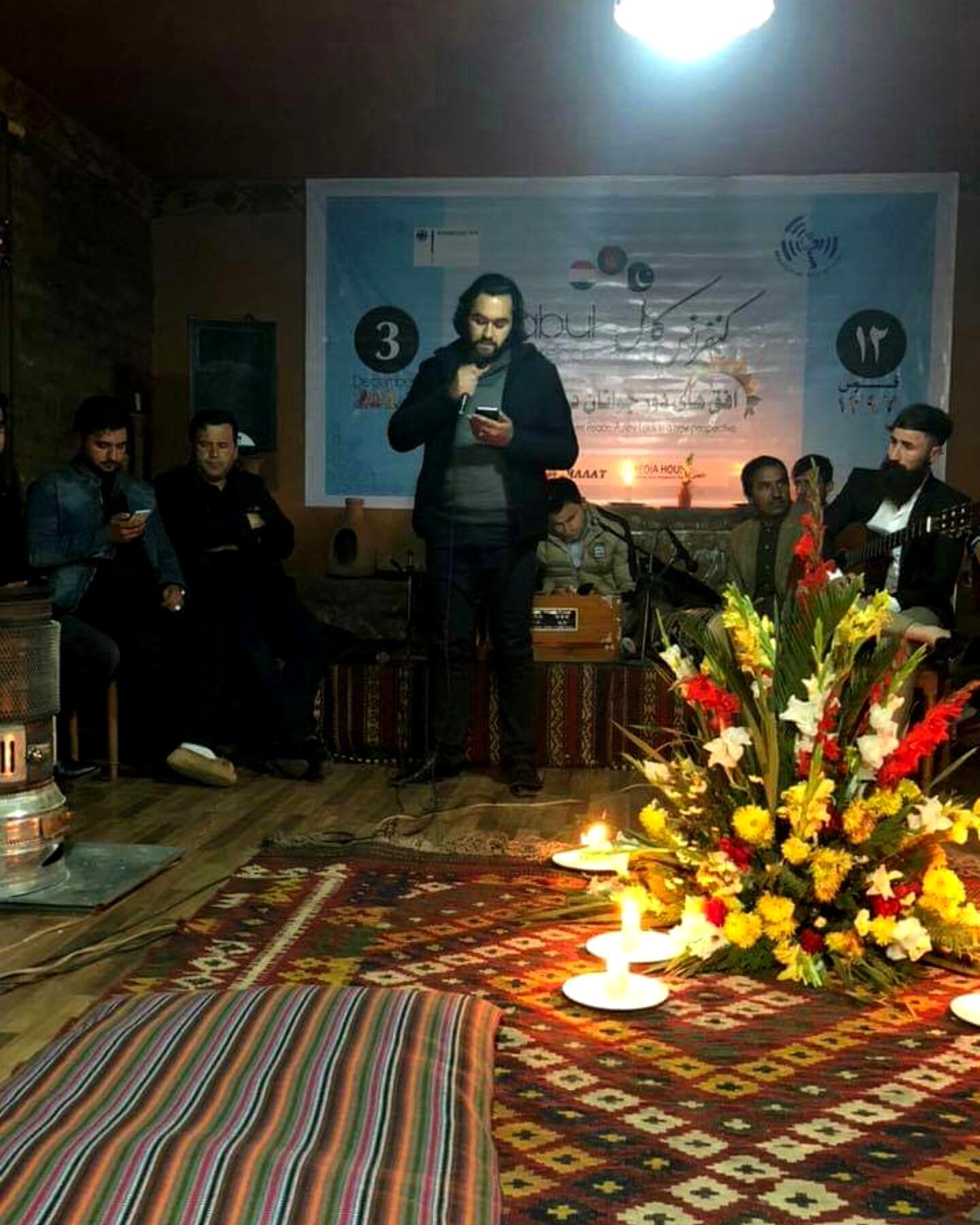 دکلمه احمد محمود امپراطور در مجلس نای و نوا در مرکز میدیوتیک افغانستان