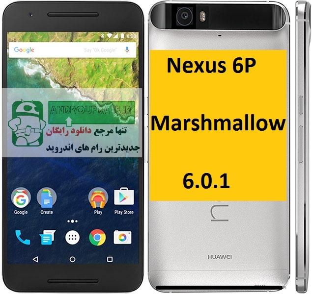 رام اندروید 6 بر روی Nexus 6P