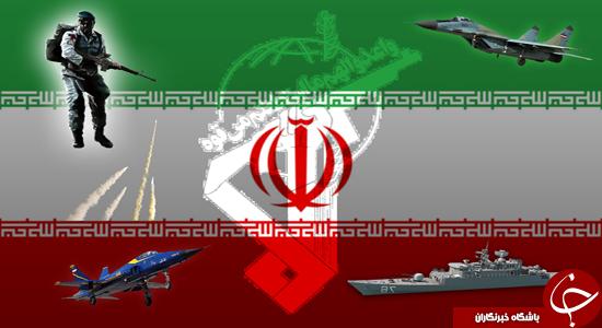 +++سرزمین ایران اسلامی  , قتلگاه متجاوزان +++
