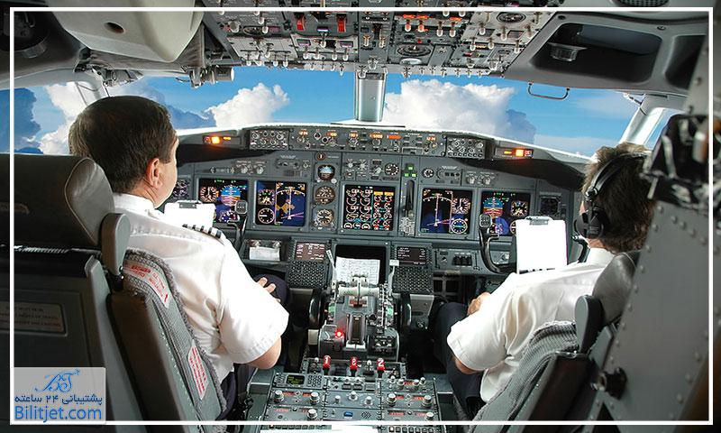 شیشه های جلویی هواپیما