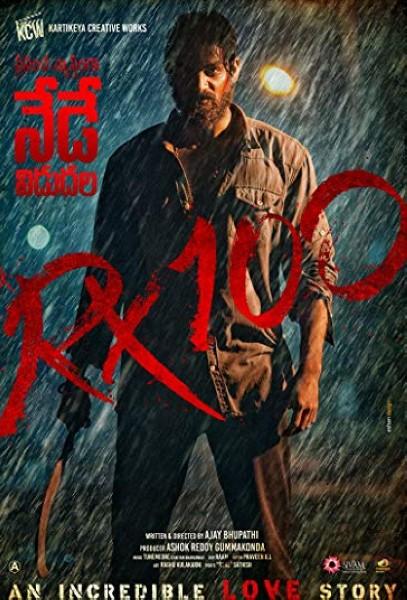دانلود فیلم Rx 100 2018