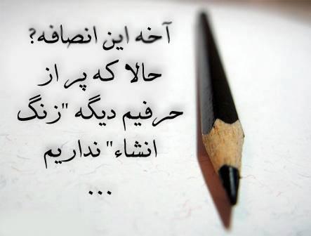 http://uupload.ir/files/2j20_43096602516595076148.jpg