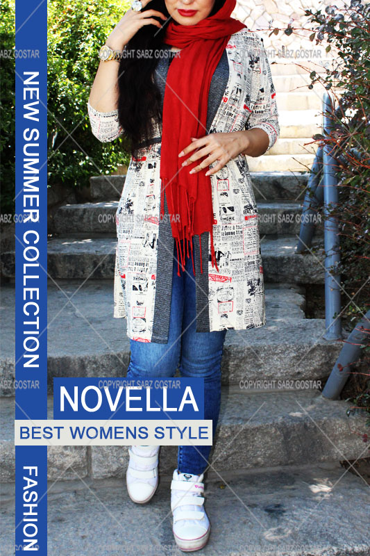 مانتو زنانه جلوباز مدل نویلا NOVELLA