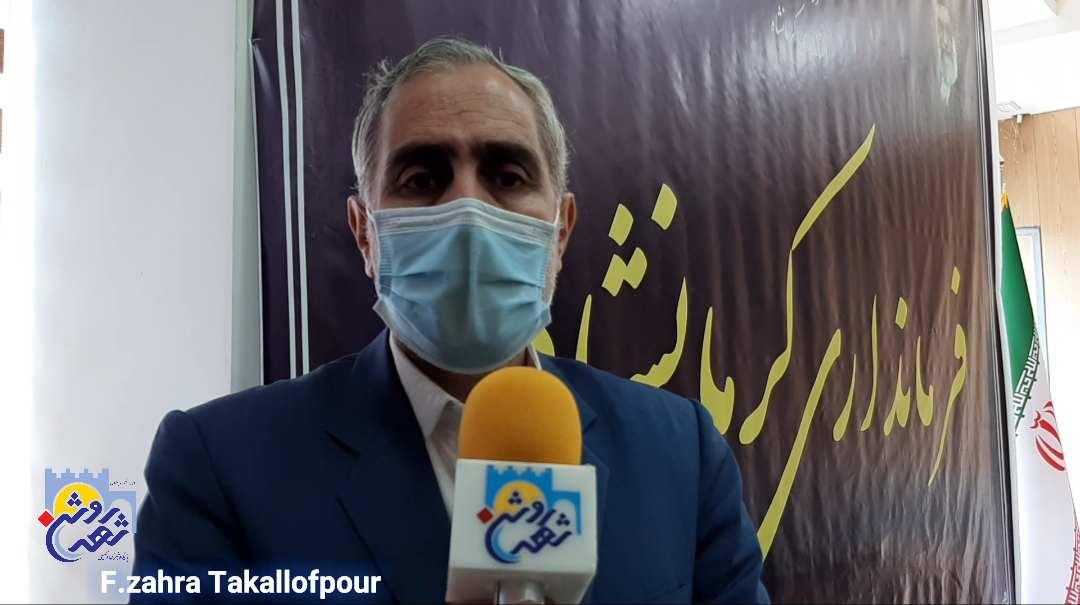 رسال گزارش قصور شورای شهر کرمانشاه/ طرح مدرس ۱۴۰۰ اجرا میشود